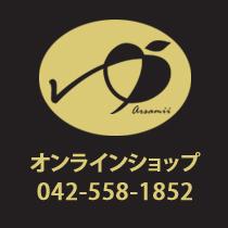 東京・多摩国際プロジェクト 公式通信販売サイト