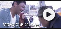 東京多摩国際プロジェクト ビデオクリップ 2013